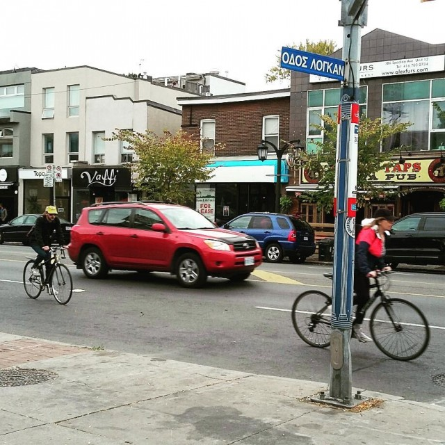 Just another October day for folks cycling on the Danforthhellip
